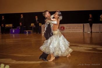 Форма для тренировок бальными танцами