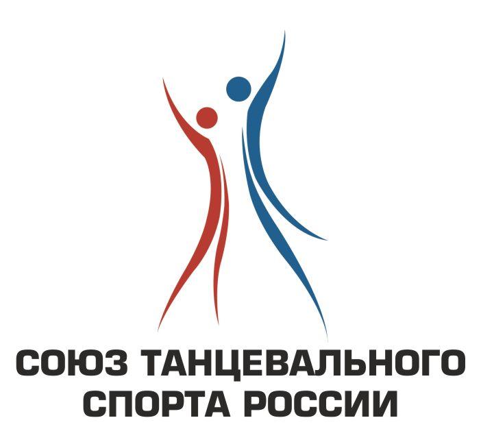 Союз танцевального спорта России (СТСР)