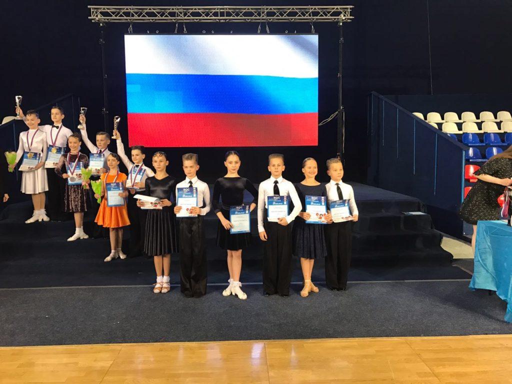 Russian Open Championship DANCE ACCORD