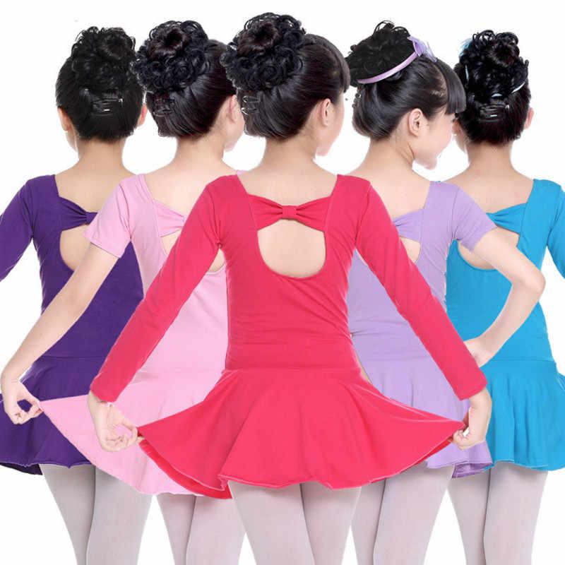 Справочник по размерам танцевальной одежды